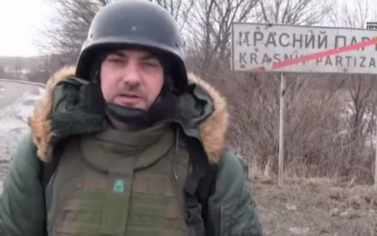 Дмитрий Стешин Красный партизан