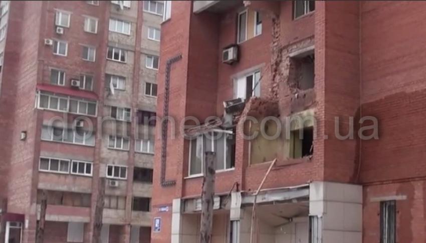 Донецк сегодня