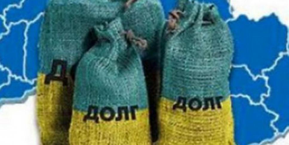долги украины