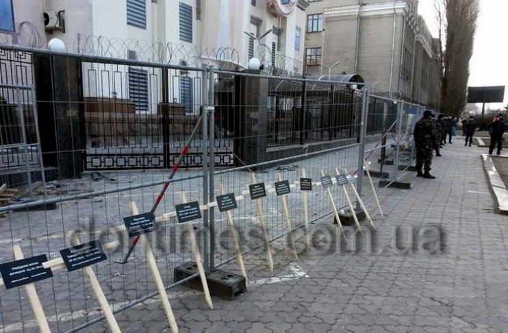 посольство россии2