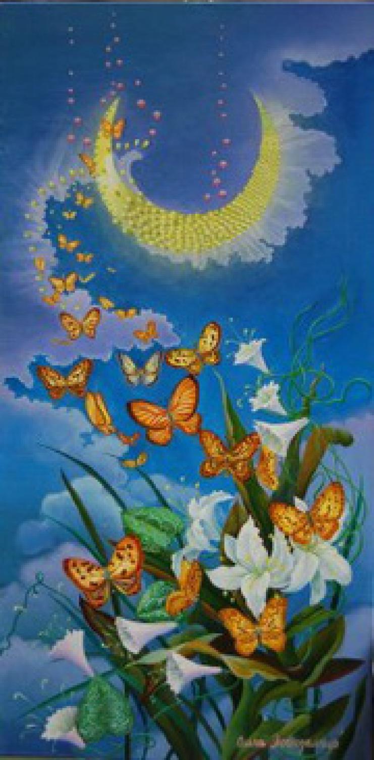 Бабочки ночью_ Ольга Эсенедемир