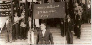 Прибалтика, 1940