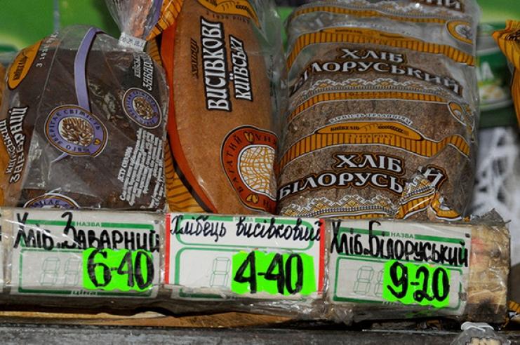 цены на хлеб в киевском гастрономе