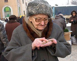 украинцы в нищете