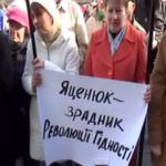 яценюка в отставку