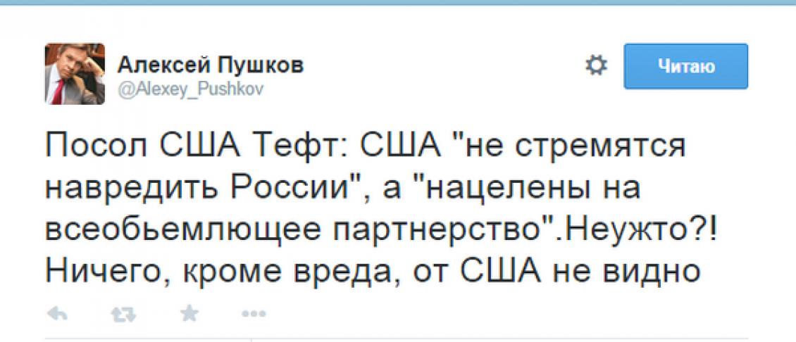 А. Пушков_тв