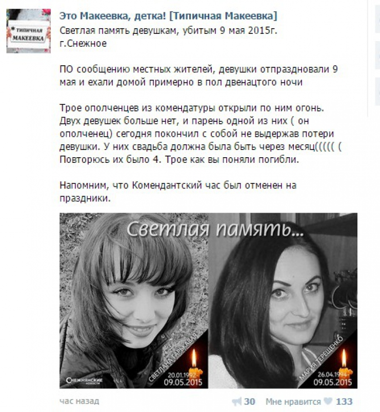 ФБ_Снежное