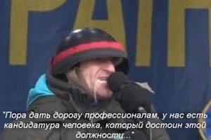Шкиряк_утупить место