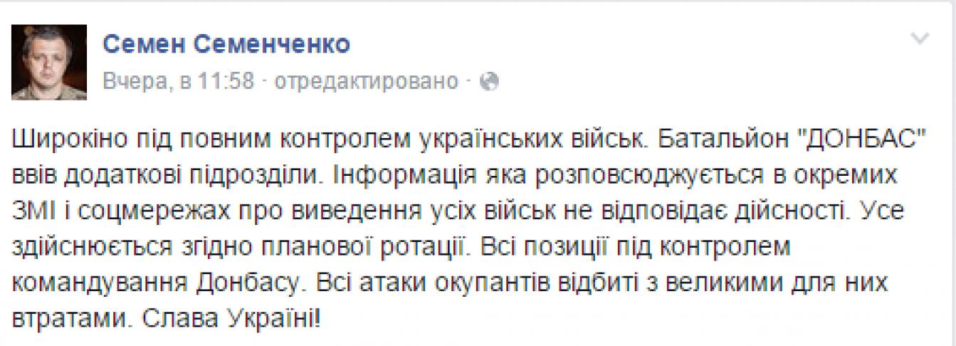 семченко_04 05