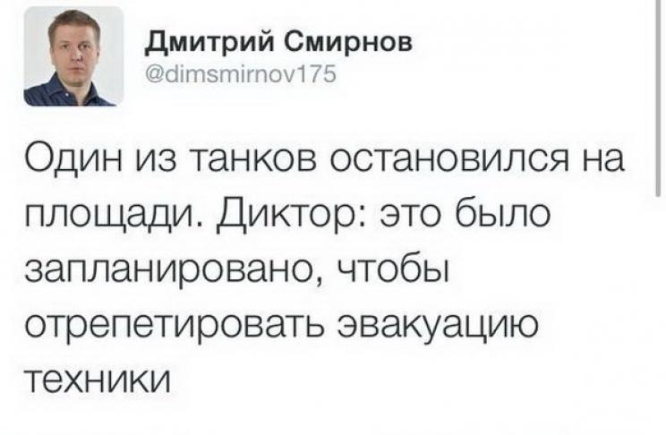 твиттер смирнов