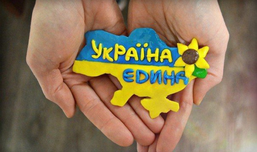 едина украина_