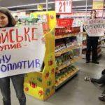против российских товаров
