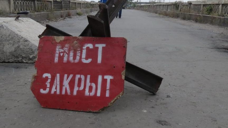 станица луганская мост