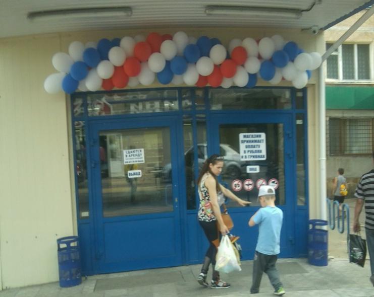 Новый супермаркет на республиканской в созополе 2015 год