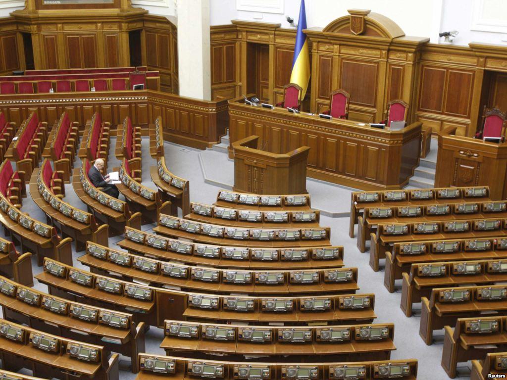 Верховная Рада обсудит вопрос введения виз сРФ
