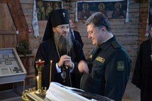 породешнко с архиепископом