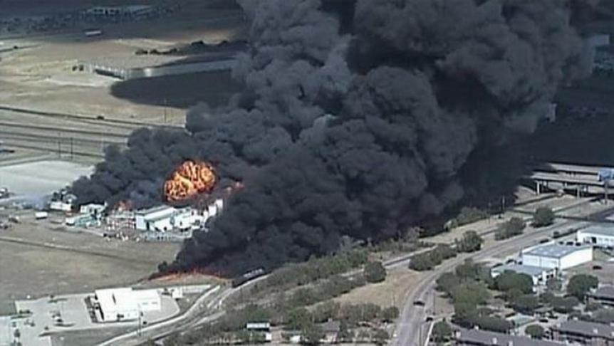 казеный завод взрыв