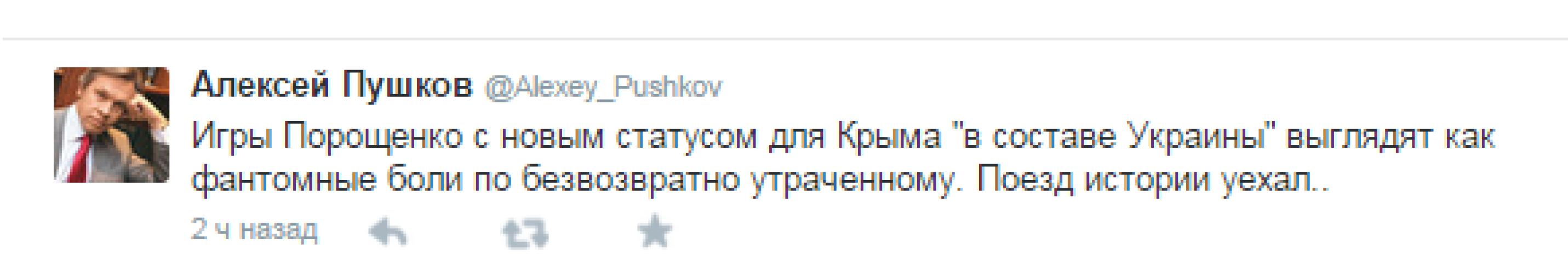 пушков_03 08