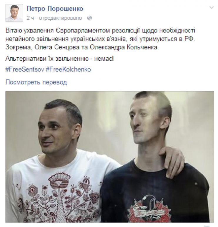 порошенко 10 09