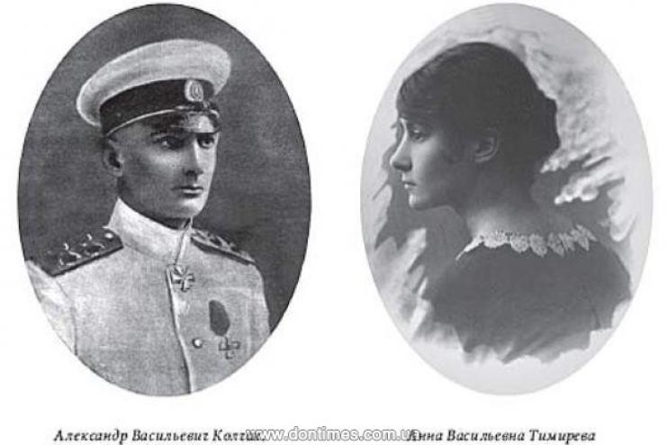 Kolchak-i-Timireva