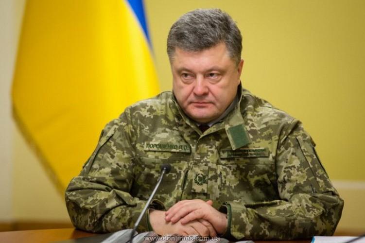 Петр Порошенко фото 2017