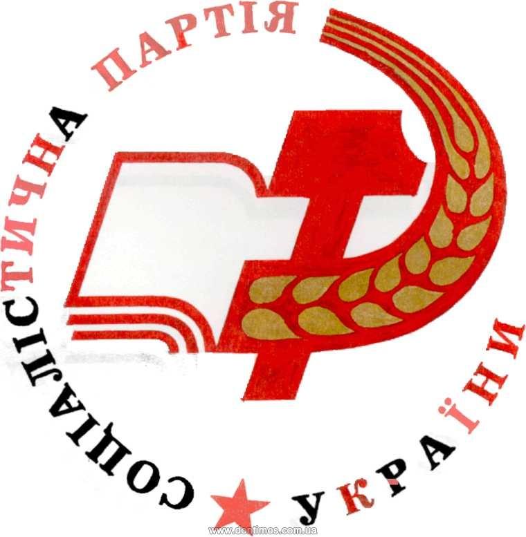 Головний_логотип_Соціалістичної_партії_України