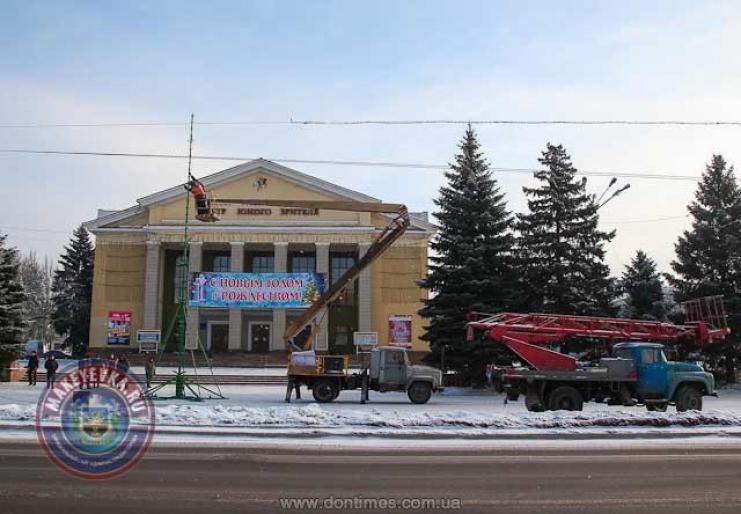 1481715259_elka-makeevka-2