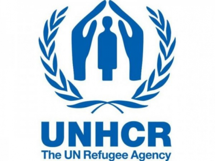 УВКБ ООН