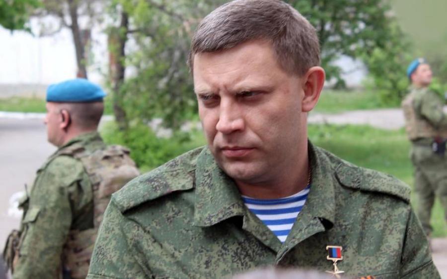 Александр Захарченко. Фото