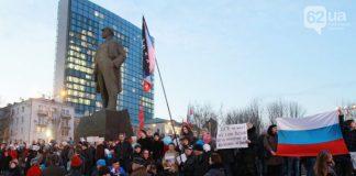 Донецк 13 марта 2014 г