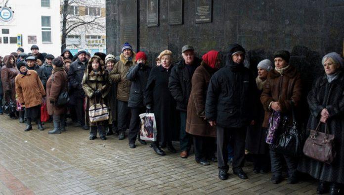 Донецк 09.03.2015