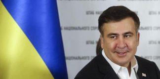 Саакашвили фото