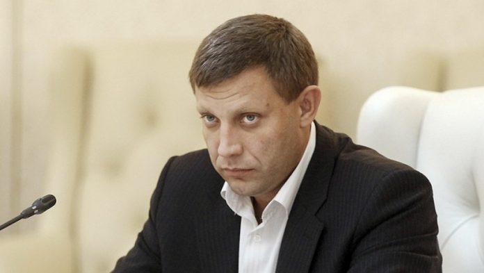 Захарченко фото 2016
