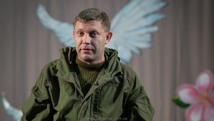 захарченко фото