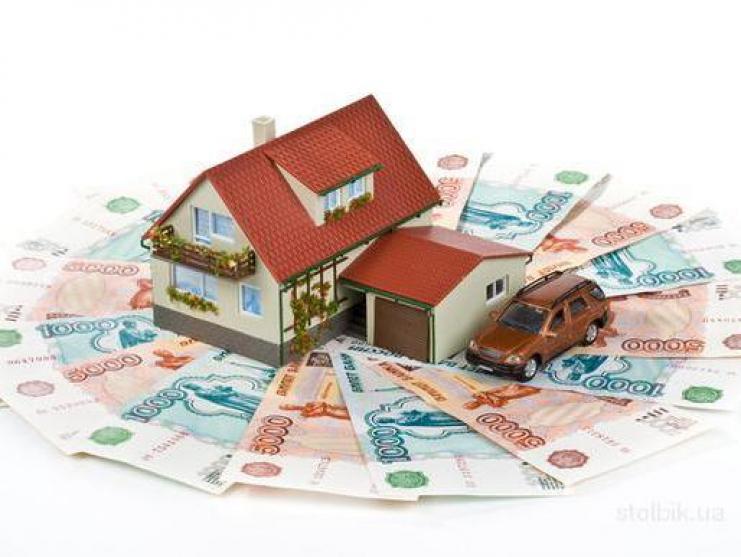 где взять кредит под залог недвижимости 2