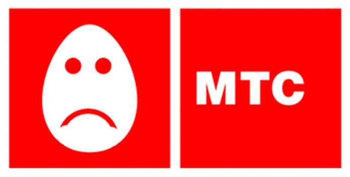 МТС не работает