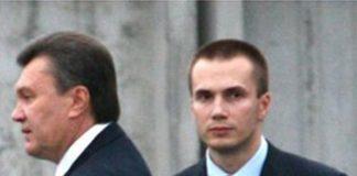 Янукович с сыном