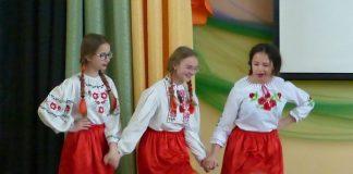 """Фестиваль """"Открываем Европу"""" в Угледаре"""