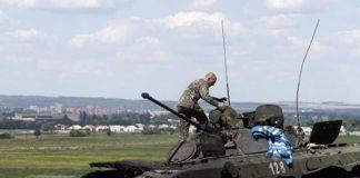 Бои под Донецком