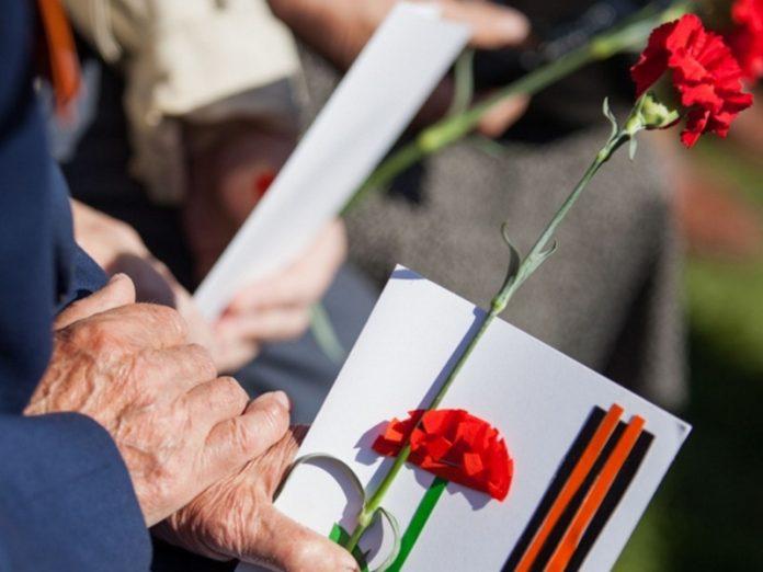 Помощь ветеранам ВОВ