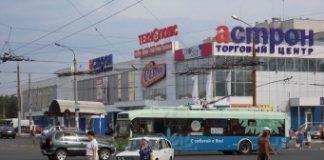 Площадь в Северодонецке
