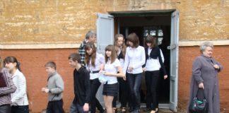 День Гражданской защиты в школах Донецкой области