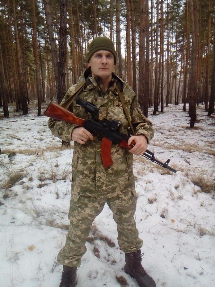 Военнослужащий ВСУ, погибший на Донбассе