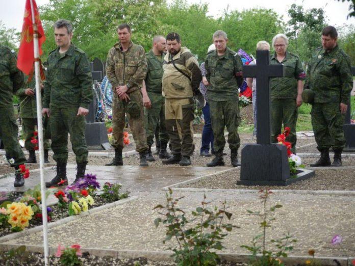 В Алчевске почтили память погибшего командира Алексея Мозгового