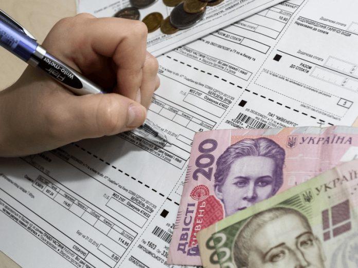 Горсовет Константиновки задолжал 600 тыс. грн. за электроэнергию
