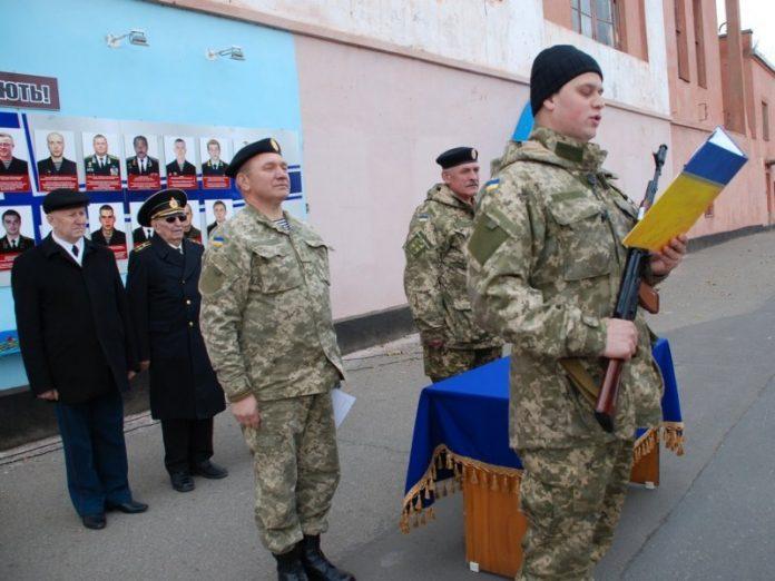 23 мая в Мариуполе отметят День морской пехоты