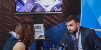 Пушилин назначил нового мэра Макеевки