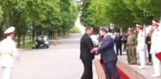 Визит чешского депутата в ДНР