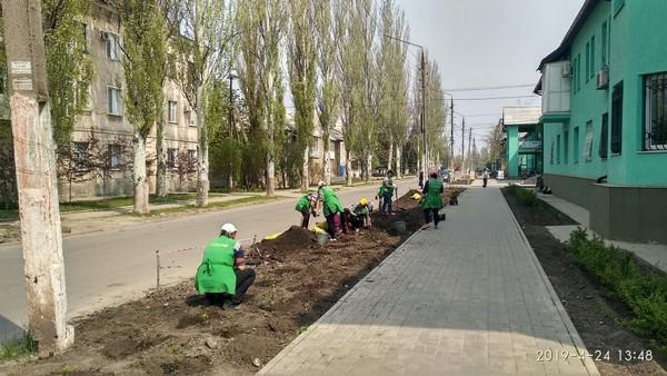 "Сотрудники ""Кураховзеленстрой"""