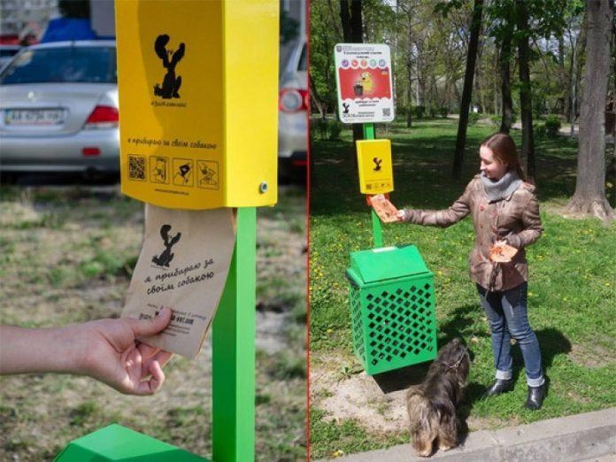 Эко-урны для уборки за животными